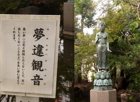 世田谷てづくり市レポート_d0156336_0513711.jpg