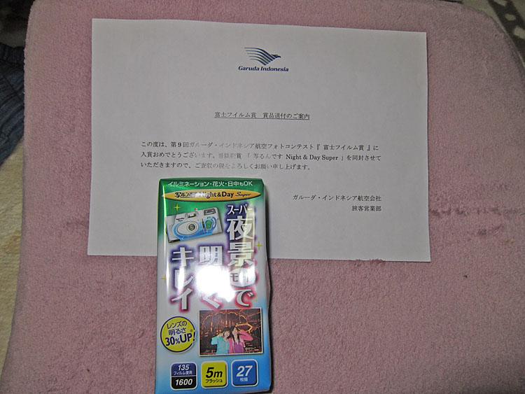 b0042837_6201543.jpg