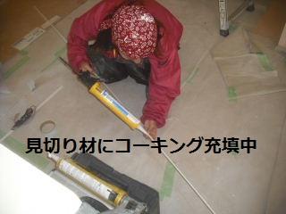 f0031037_21274997.jpg