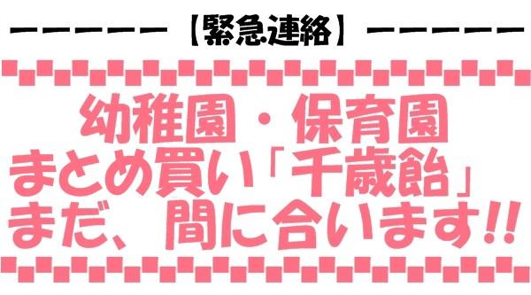 d0020139_21494847.jpg