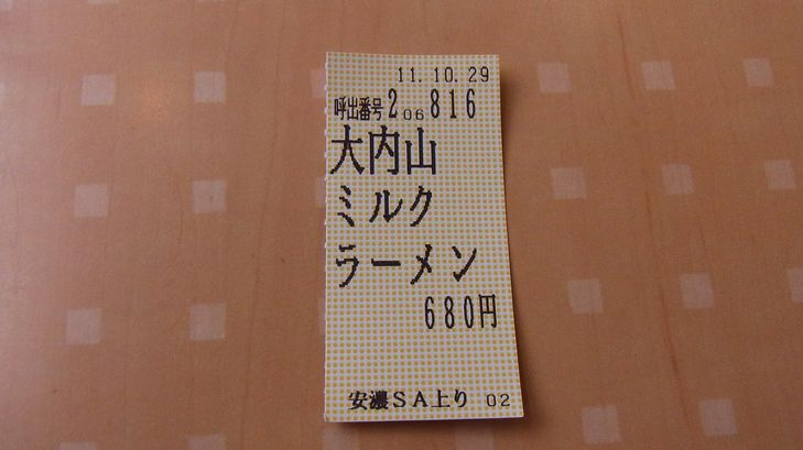 f0105542_2020035.jpg