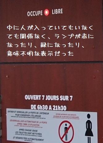 f0224347_20112516.jpg