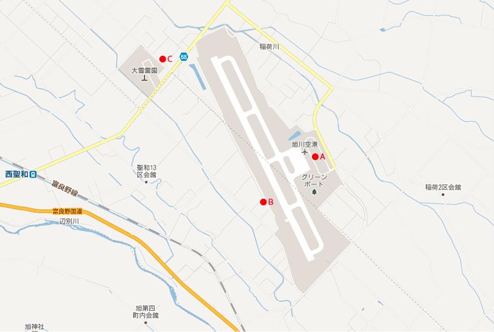 10/29 旭川空港 遠征 その1_d0242350_19205310.jpg