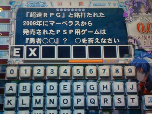 c0004352_1136403.jpg