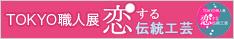 イベントスケジュール_d0166463_2323511.jpg