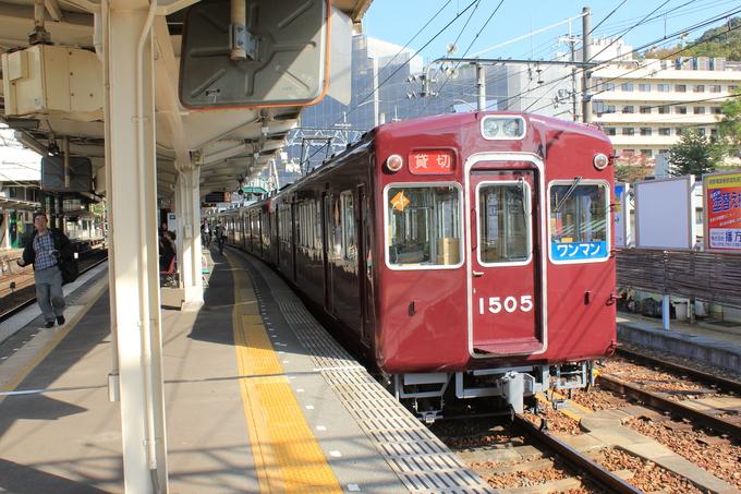能勢電レールウェイフェスティバル 貸切電車_d0202264_11334644.jpg