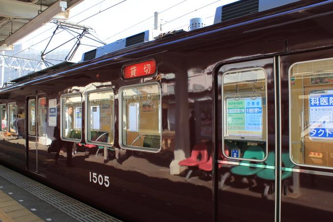 能勢電レールウェイフェスティバル 貸切電車_d0202264_11335835.jpg