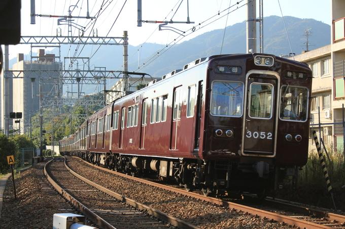 阪急御影駅 のS字カーブで_d0202264_8204825.jpg