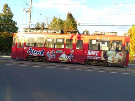 函館の電車_b0106766_20331211.jpg