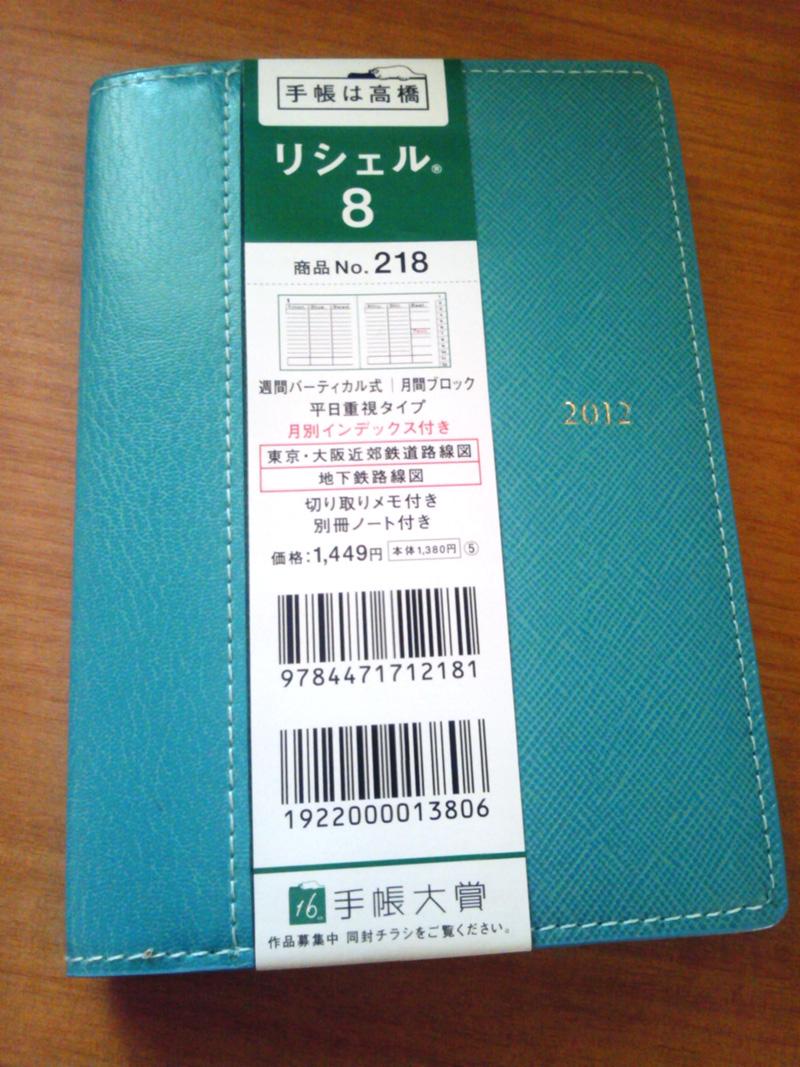 d0084771_15461271.jpg