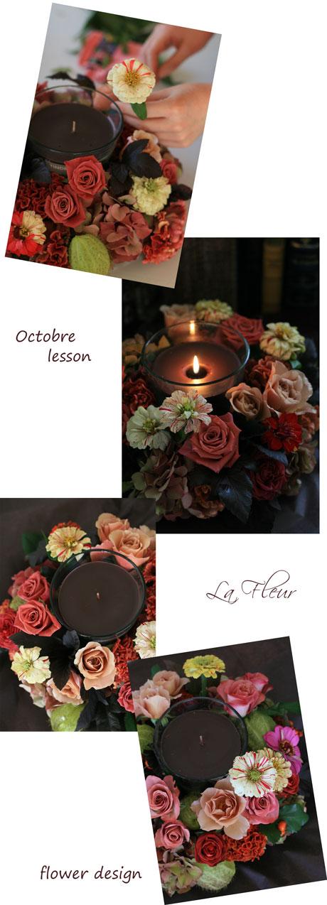 octobre  lesson_f0127281_16124829.jpg