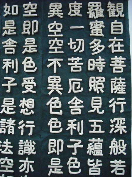 f0185382_1928553.jpg