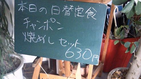 b0100489_1333989.jpg
