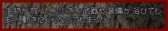 b0096491_437393.jpg