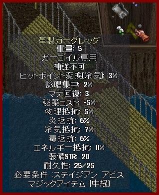 b0096491_459188.jpg