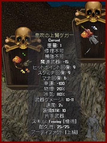 b0096491_5294767.jpg