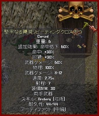 b0096491_5384512.jpg