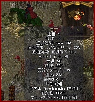 b0096491_571522.jpg