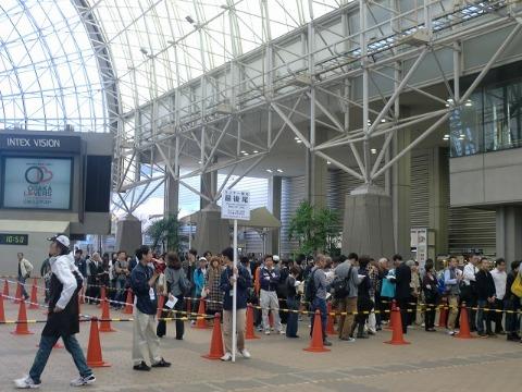 第一回 大阪マラソン受付_b0176192_21535598.jpg