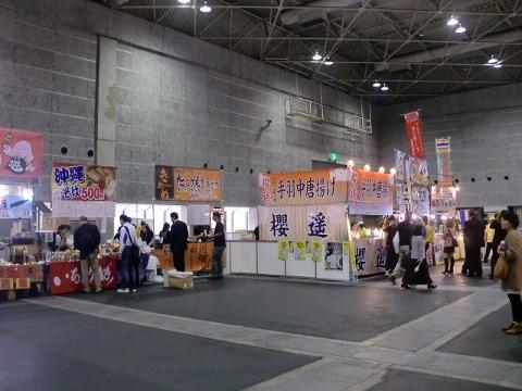 第一回 大阪マラソン受付_b0176192_225936.jpg