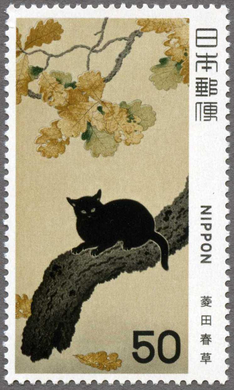 秋晴れ!の中、京都国立博物館へ~!_d0060693_18532888.jpg