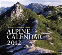 2012カレンダー_d0198793_14421332.png