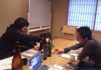 新聞の酒_f0232994_393122.jpg