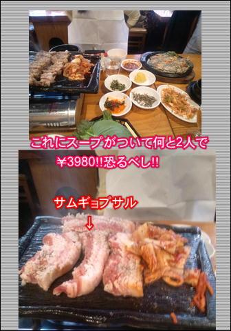 f0234395_18455745.jpg