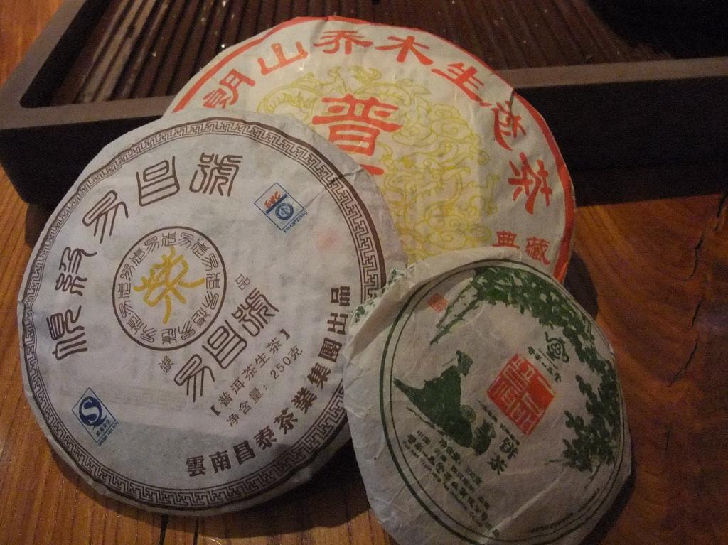 プーアール  〜ビジュアル系中国茶_b0151300_14222244.jpg