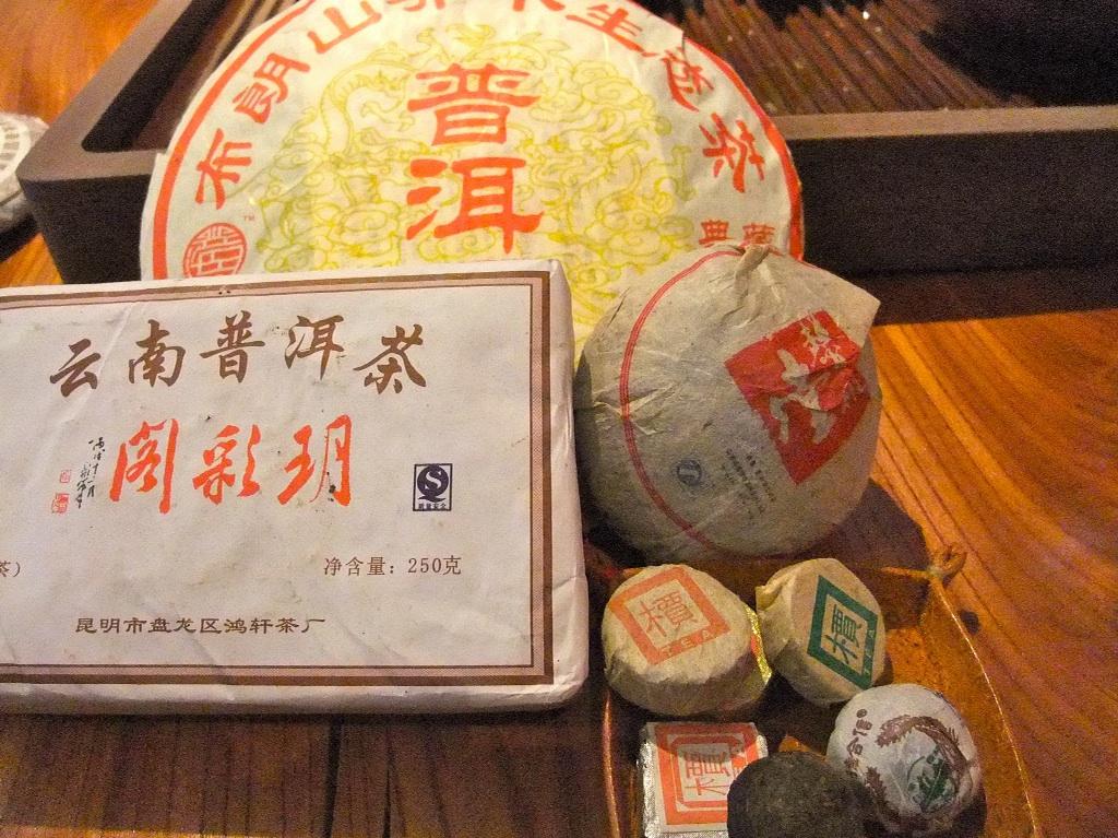 プーアール  〜ビジュアル系中国茶_b0151300_149739.jpg