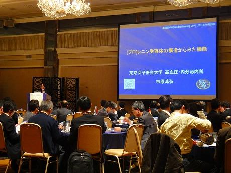 第2回DRI Special Meeting 2011_a0152501_10355648.jpg
