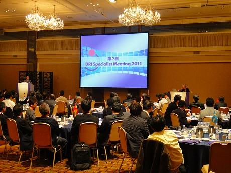 第2回DRI Special Meeting 2011_a0152501_10361253.jpg