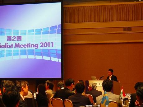 第2回DRI Special Meeting 2011_a0152501_1036412.jpg