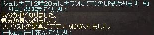 a0060002_3503994.jpg
