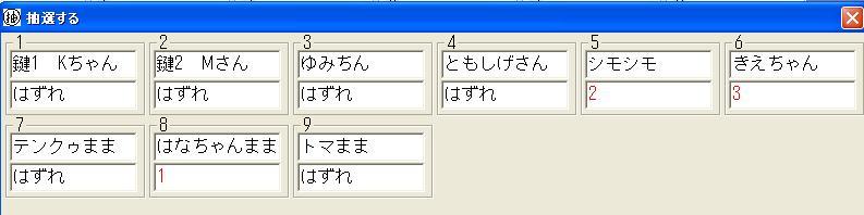 b0044804_114057.jpg
