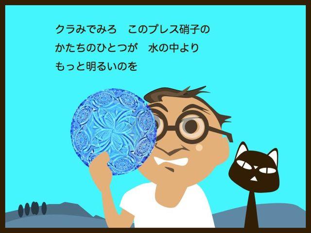 b0232704_13451223.jpg