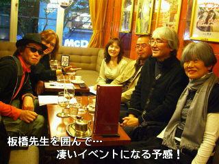 ☆「プラネタリウムライブ」はBD記念プレミア上映で凄いッ!!!!_b0183113_22324929.jpg