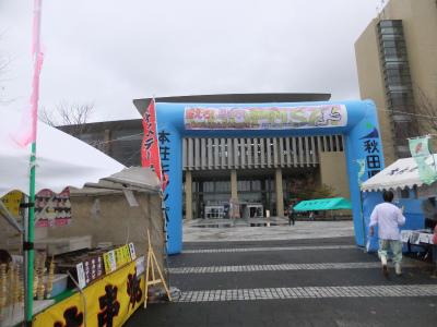 秋田県立大学学園祭_b0084826_726677.jpg