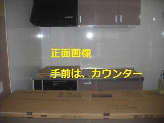 f0031037_20242887.jpg