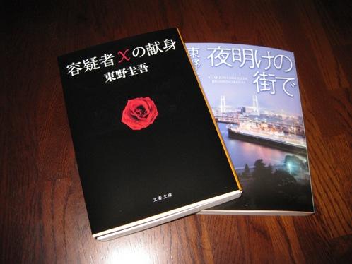 f0190942_17112012.jpg