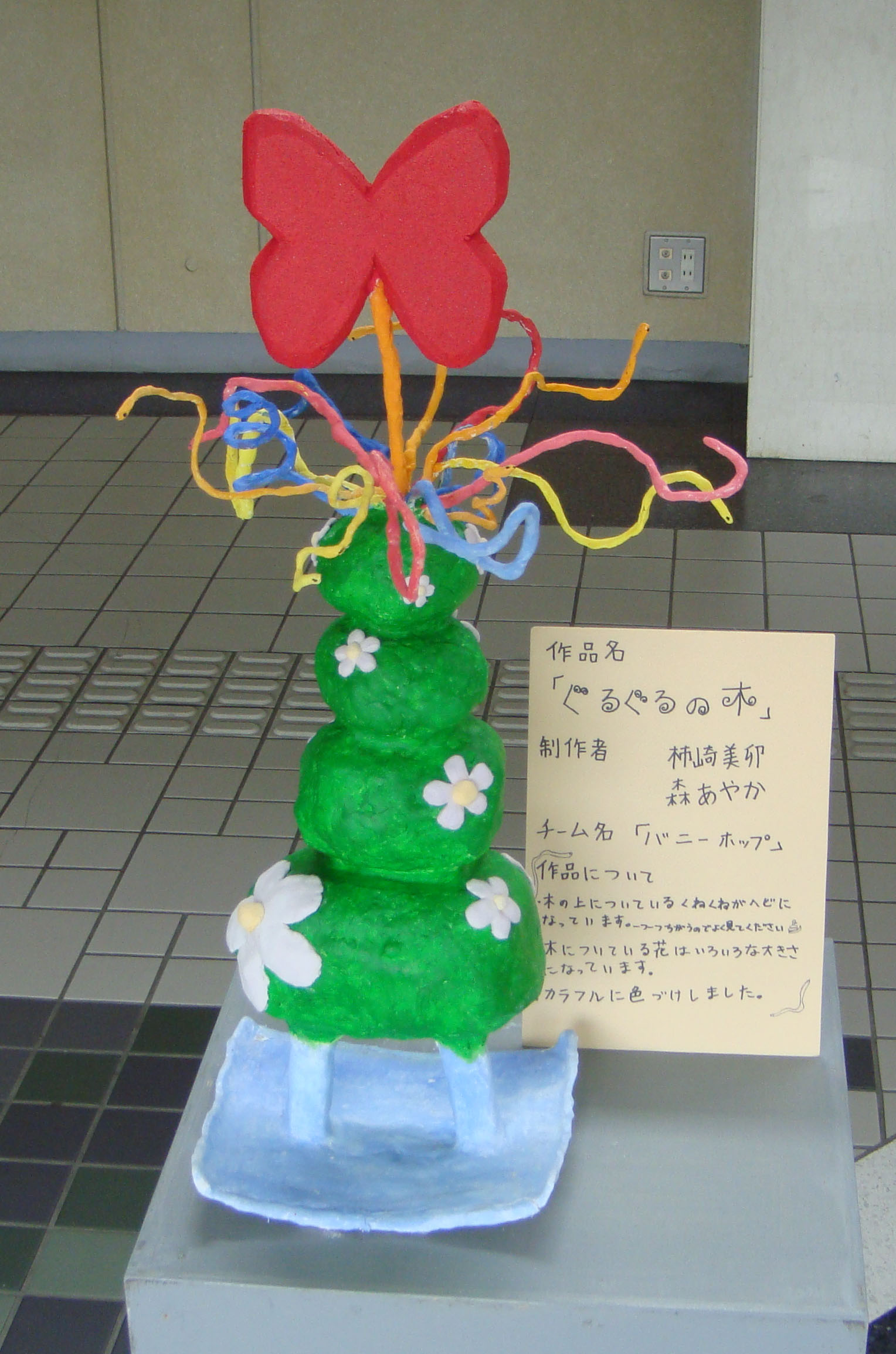 「千曲アートコンペ 2011」の1_e0226943_0305477.jpg