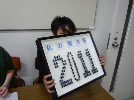 b0198151_1644434.jpg