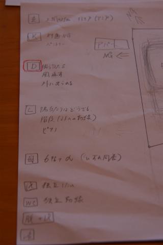 b0066260_22455243.jpg