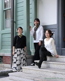 奈良女子大学 記念館コンサート_b0156260_1353812.jpg