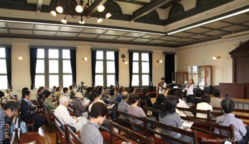 奈良女子大学 記念館コンサート_b0156260_1391721.jpg