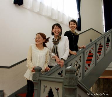 奈良女子大学 記念館コンサート_b0156260_155259.jpg