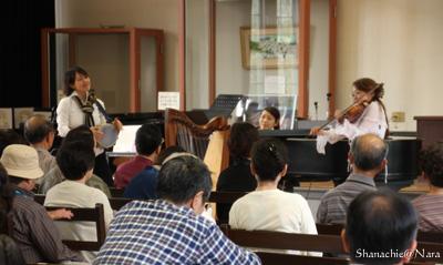 奈良女子大学 記念館コンサート_b0156260_1724.jpg