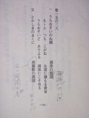 c0180460_6205562.jpg