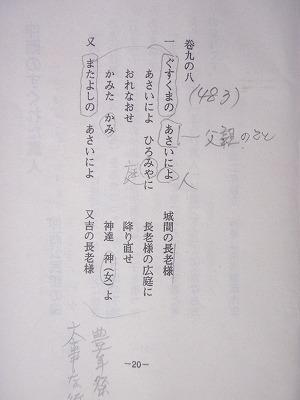 c0180460_6431271.jpg