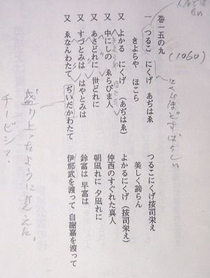 c0180460_650111.jpg